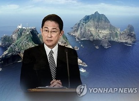 Kemenlu Korea Selatan Minta Jepang Hentikan Klaim Kepemilikan Pulau Dokdo