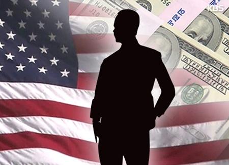 Pemerintah Pertimbangkan Mengangkat Utusan Khusus Untuk AS