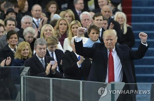 Donald Trump Gov't Vows Defense against N. Korea