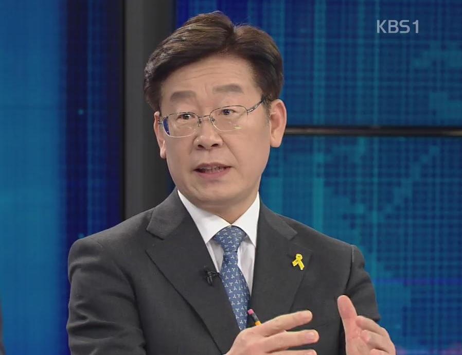 [Presidential Contender Interview 3] Seongnam Mayor Lee Jae-myung