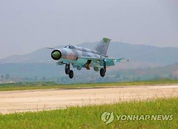 RFA: N. Korea Enhances Airfield Facilities