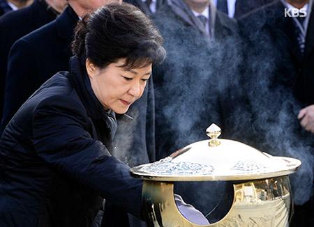 朴槿惠23日前往显忠院扫墓 被停职后首次外出