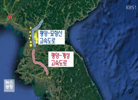 Северокорейские ВВС расширяют сеть аэродромов