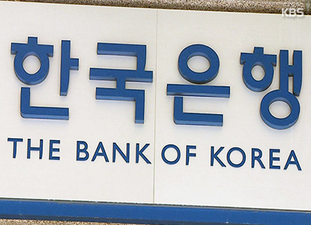 Notenbank will an lockerer Geldpolitik festhalten