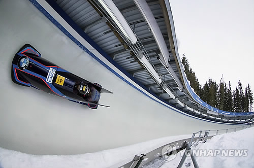 S. Korea Wins North American Cup in Women's Bobsled