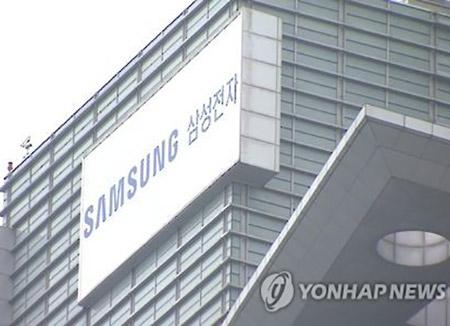 Le profit opérationnel de Samsung Electronics enregistre un rebond de 10,7 % sur un an