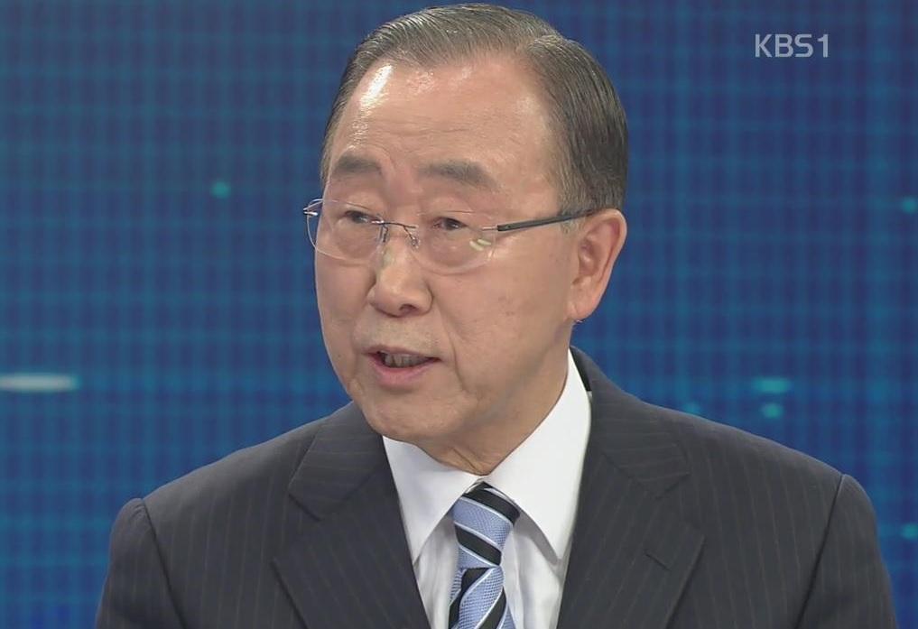 Пан Ги Мун призвал создать страну, которая будет жить в единстве