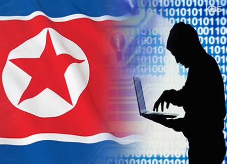 Северокорейские хакеры атаковали сайт крупного оборонного предприятия РК