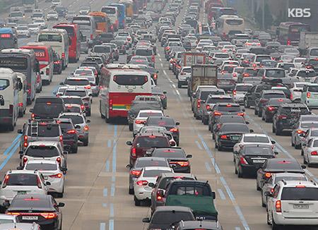 Seollal : le gouvernement met en place une série de mesures contre les embouteillages