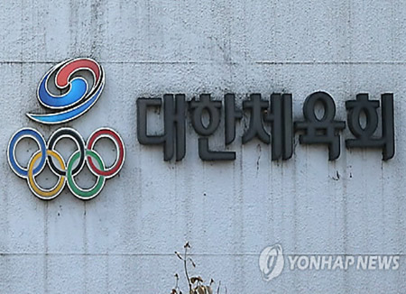 大韓体育会 代表選手の選手村以外での訓練禁止へ