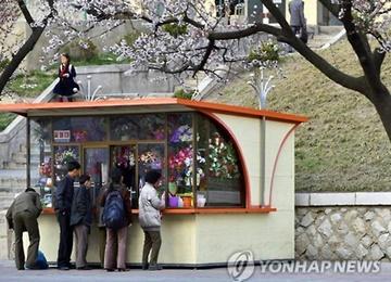 RFA: N. Korea Plans to Apply Capitalism Factors in Operating Companies