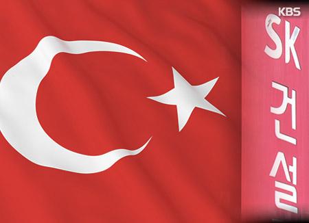 РК и Турция развивают сотрудничество в рамках соглашения о свободной торговле