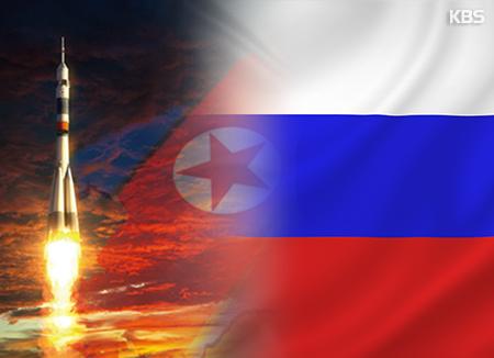 Россия разместила на Дальнем Востоке ЗРК «Бук-М3»