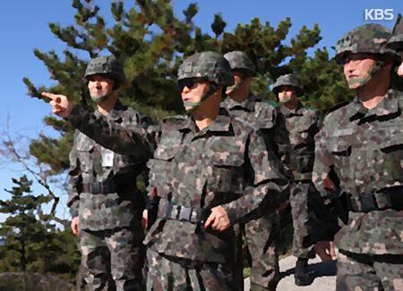 兵役を3か月短縮 陸軍は21か月から18か月に