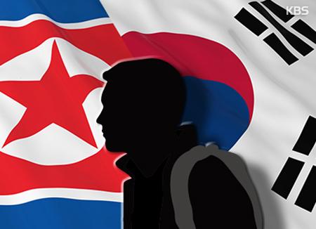 9 réfugiés nord-coréens sur 10 se déclarent fiers d'être devenus sud-Coréens