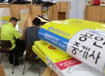 Consumer Sentiment of S. Koreans in 50s Lowest Since April 2009