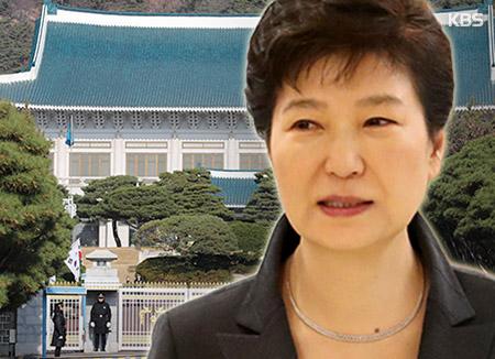 Park Geun-hye reste indécise quant à sa comparution devant la Cour constitutionnelle