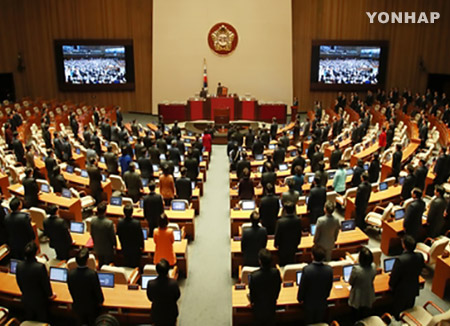Rival Parties Agree to Hold Extraordinary Assembly Session in March