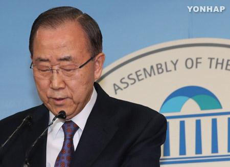 Dunia Politik SesalkanPengunduran Diri Ban Sebagai Kandidat Calon Presiden