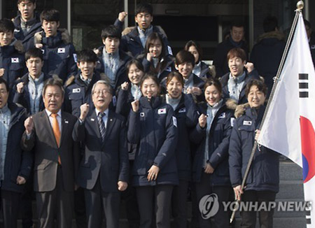 S. Korea Aims for 15 Gold Medals in Sapporo Winter Games
