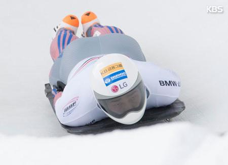 Skeleton-Pilot Yun Sung-bin siegt bei Weltcup in St. Moritz
