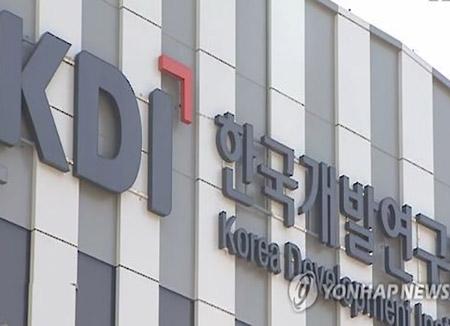 تقرير يربط بين انخفاض الاستهلاك والتباطؤ المستمر في الاقتصاد الكوري