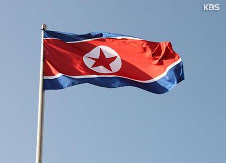 El funcionario norcoreano Hwang Pyong So podría volver a su cargo