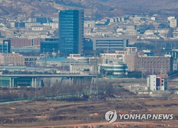 Gov't Preparing for Possible Talks on Gaeseong Complex During S. Korea-US Summit
