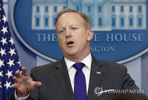White House: Trump Looks Forward to Talks with Moon over N. Korea