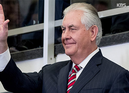 Tillerson Pledges New Approach to N. Korean Nuclear Issue
