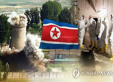 Expert: N. Korea Presumed to Possess 280 kg of HEU