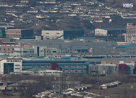 Seoul bereitet sich auf Gespräche über Kaesong-Industriepark mit USA vor
