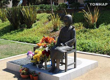 Statue zum Gedenken an Opfer der japanischen Sexsklaverei wird in Atlanta errichtet