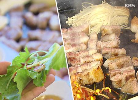一起吃五花肉和蔬菜有助于降低致癌物的毒性