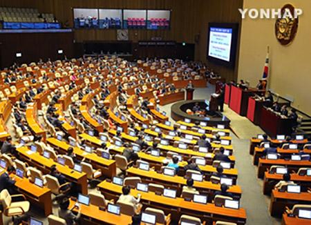 La Asamblea Nacional celebra la sesión plenaria
