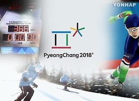 障害者スノーボードW杯 江原道で開幕