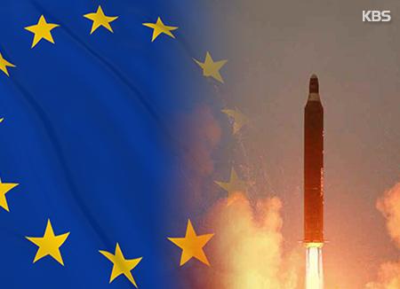 UN-Sicherheitsrat tagt zu Nordkoreas Raketentest
