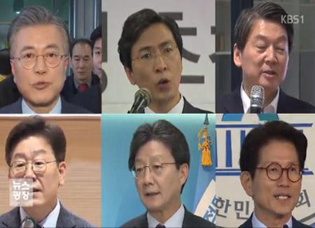 Parties Respect for Court Decision to Arrest Lee