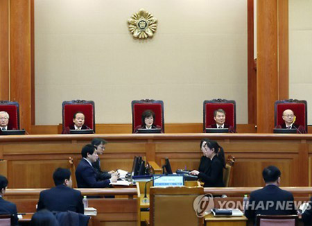 Verfassungsgericht verschiebt Schlussanhörung im Amtsenthebungsverfahren auf Montag
