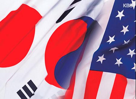 韓日米6か国協議首席代表会合、27日にアメリカで