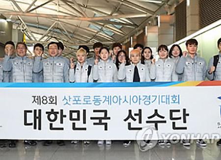 2017年札幌冬季亚运会19日开幕 韩国国家代表队15日前往札幌