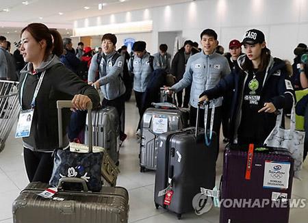 Team Korea Arrives in Sapporo for Asian Winter Games