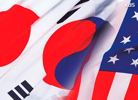 В Вашингтоне состоится встреча парламентариев РК, США и Японии