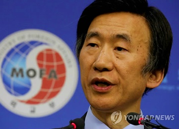 Yun: Meeting with US State Secretary to Produce Clearer Message to N. Korea