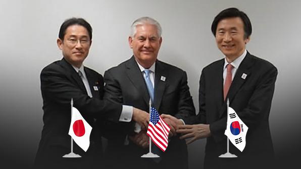 Ngoại trưởng Hàn-Mỹ-Nhật lên án vụ phóng tên lửa của Bắc Triều Tiên