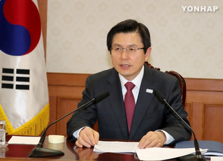 Hwang Vows to Foster 100 Global Venture Firms by 2020