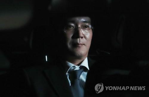 Independent Counsel Arrests Samsung Heir Lee Jae-yong
