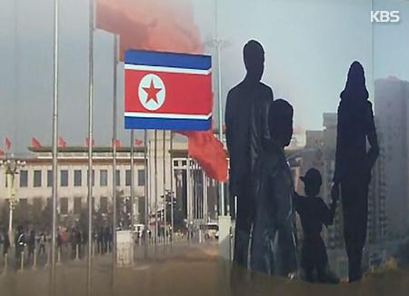 """受威胁的北韩""""白头血统""""金某一家人准备投奔韩国"""