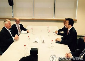 S. Korea, US Agree N. Korea at Final Stage of Nuclear Armament