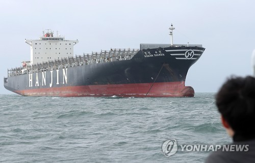 Hanjin Shipping Declared Bankrupt